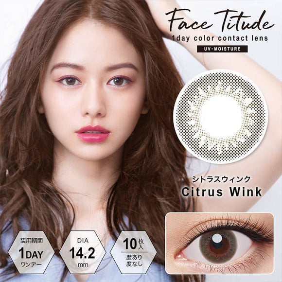 Face Titude 1 Day CitrusWink - 小さい兎USAGICONTACTカラコン通販 | 日本美瞳 | Japanese Color Contact Lenses Shop
