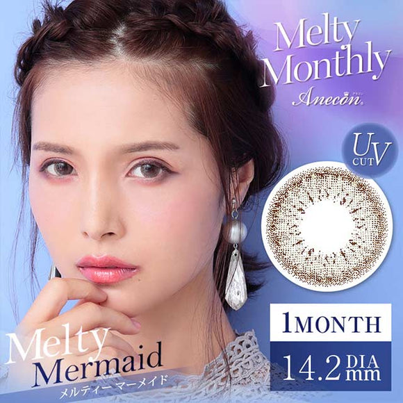 Anecon Melty Monthly UV MeltyMermaid - 小さい兎USAGICONTACTカラコン通販 | 日本美瞳 | Japanese Color Contact Lenses Shop