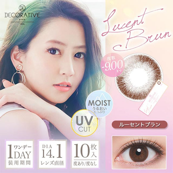 Decorative Eyes Veil UV 1 Day LucentBrown - 小さい兎USAGICONTACTカラコン通販 | 日本美瞳 | Japanese Color Contact Lenses Shop