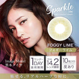Givre Sparkle 1 Day FoggyLime - 小さい兎USAGICONTACTカラコン通販 | 日本美瞳 | Japanese Color Contact Lenses Shop