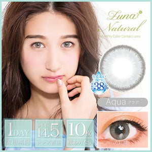 Luna Natural 1 Day Aqua - 小さい兎USAGICONTACTカラコン通販 | 日本美瞳 | Japanese Color Contact Lenses Shop