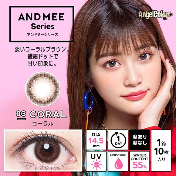 Andmee 1 Day Coral - 小さい兎USAGICONTACTカラコン通販 | 日本美瞳 | Japanese Color Contact Lenses Shop