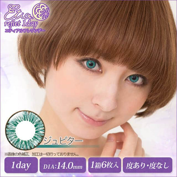 Etia Reflet 1 Day Jupiter ジュピター - 小さい兎USAGICONTACTカラコン通販 | 日本美瞳 | Japanese Color Contact Lenses Shop