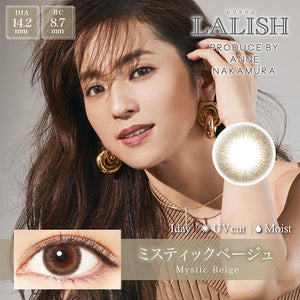 Lalish 1 Day MysticBeige - 小さい兎USAGICONTACTカラコン通販 | 日本美瞳 | Japanese Color Contact Lenses Shop