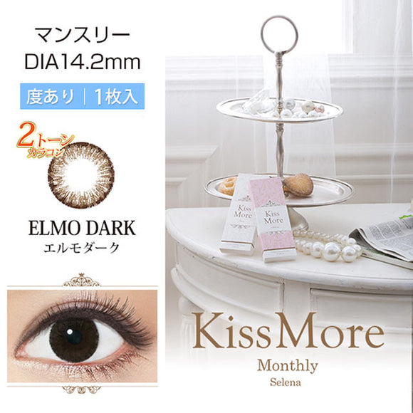 Kiss More Selena Monthly ElmoDark - 小さい兎USAGICONTACTカラコン通販 | 日本美瞳 | Japanese Color Contact Lenses Shop