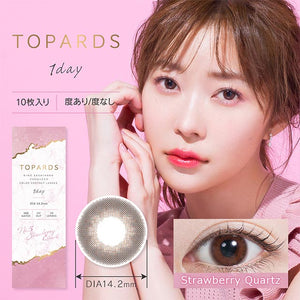 TOPARDS 1 Day StrawberryQuartz - 小さい兎USAGICONTACTカラコン通販 | 日本美瞳 | Japanese Color Contact Lenses Shop