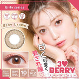 3❤Berry 1 Day BabyBrown - 小さい兎USAGICONTACTカラコン通販 | 日本美瞳 | Japanese Color Contact Lenses Shop