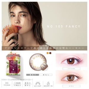 PienAge 1 Day 55% UV & Moist NO.105 Fancy - 小さい兎USAGICONTACTカラコン通販 | 日本美瞳 | Japanese Color Contact Lenses Shop