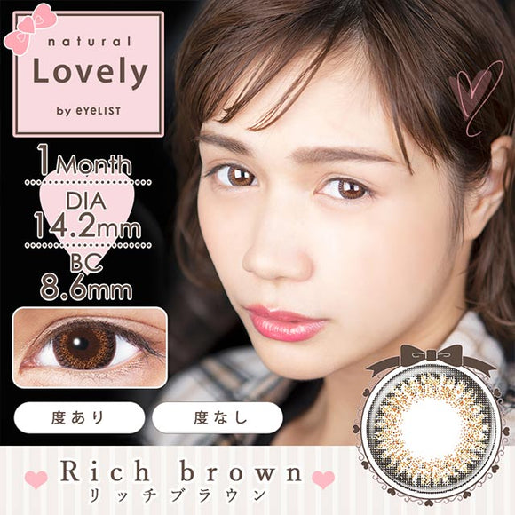 Natural Lovely by Eyelist RichBrown - 小さい兎USAGICONTACTカラコン通販 | 日本美瞳 | Japanese Color Contact Lenses Shop