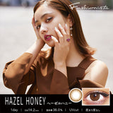 Fashionista 1 Day HazelHoney - 小さい兎USAGICONTACTカラコン通販 | 日本美瞳 | Japanese Color Contact Lenses Shop