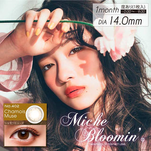 Miche Bloomin Monthly ChamoisMuse - 小さい兎USAGICONTACTカラコン通販 | 日本美瞳 | Japanese Color Contact Lenses Shop