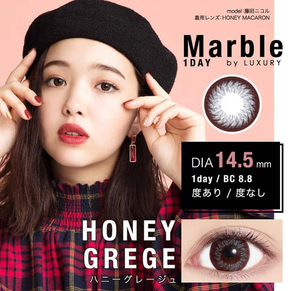Marble By Luxury 1 Day HoneyGrege - 小さい兎USAGICONTACTカラコン通販 | 日本美瞳 | Japanese Color Contact Lenses Shop