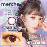 Merche Monthly 11.CherryBrown - 小さい兎USAGICONTACTカラコン通販 | 日本美瞳 | Japanese Color Contact Lenses Shop