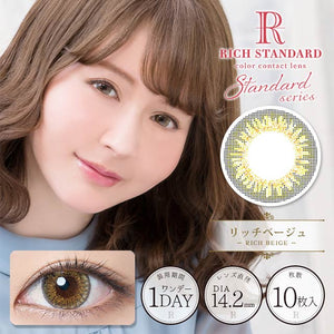 RichStandard 1 Day Rich Beige - 小さい兎USAGICONTACTカラコン通販 | 日本美瞳 | Japanese Color Contact Lenses Shop