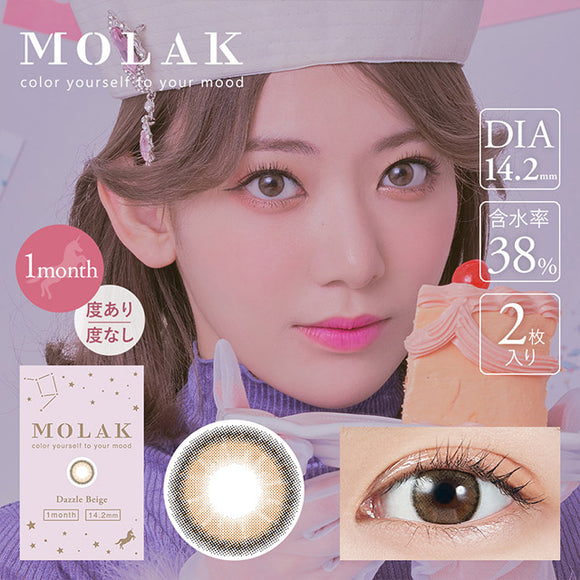 MOLAK Monthly DazzleBeige - 小さい兎USAGICONTACTカラコン通販 | 日本美瞳 | Japanese Color Contact Lenses Shop