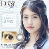 Diya 1 Day Mavie DeepBrown - 小さい兎USAGICONTACTカラコン通販 | 日本美瞳 | Japanese Color Contact Lenses Shop