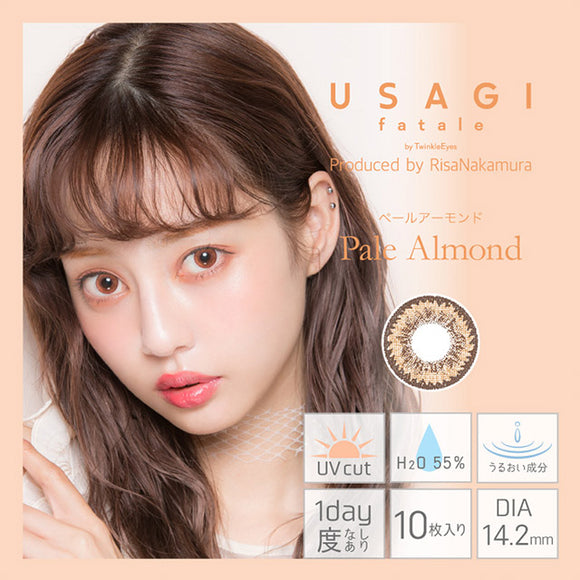 Usagi by Fatale 1 Day PaleAlmond - 小さい兎USAGICONTACTカラコン通販 | 日本美瞳 | Japanese Color Contact Lenses Shop