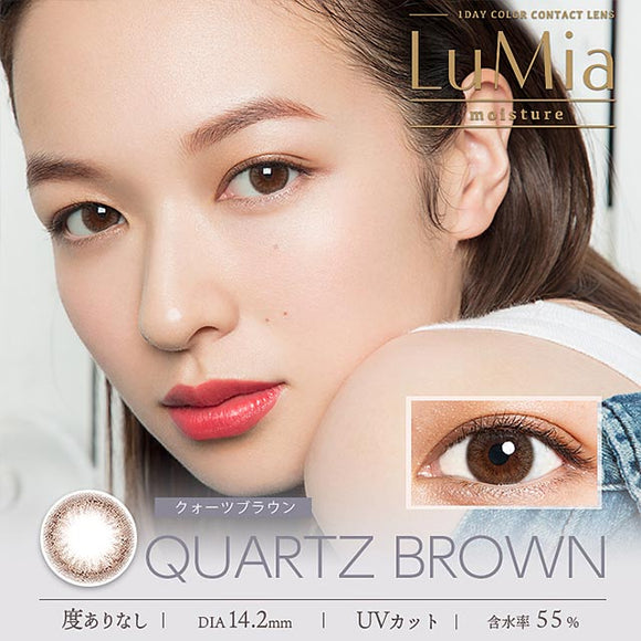 LuMia 1 Day 14.2 QuartzBrown - 小さい兎USAGICONTACTカラコン通販 | 日本美瞳 | Japanese Color Contact Lenses Shop