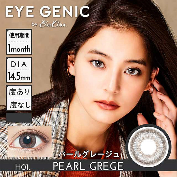 EYEGENIC Monthly H01. PearlGrege - 小さい兎USAGICONTACTカラコン通販 | 日本美瞳 | Japanese Color Contact Lenses Shop