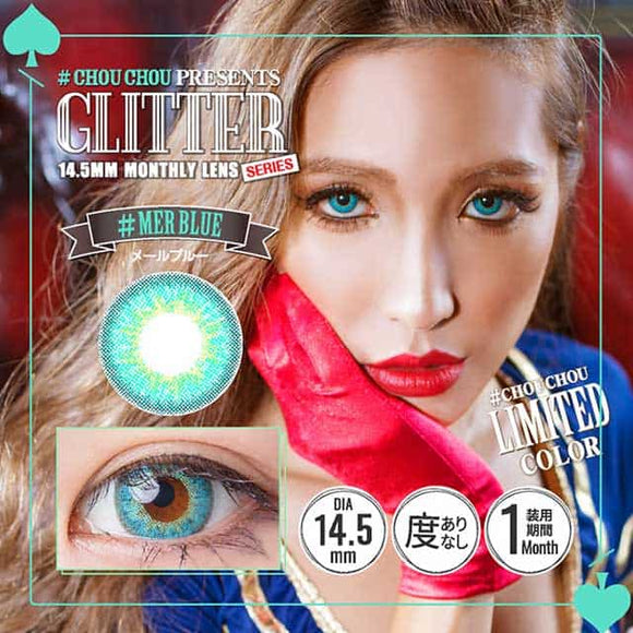 #ChouChou Monthly Glitter #MerBlue - 小さい兎USAGICONTACTカラコン通販 | 日本美瞳 | Japanese Color Contact Lenses Shop