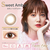 Viewm 1 Day SweetAmber - 小さい兎USAGICONTACTカラコン通販 | 日本美瞳 | Japanese Color Contact Lenses Shop