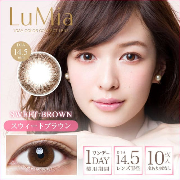 LuMia 1 Day 14.5 SweetBrown - 小さい兎USAGICONTACTカラコン通販 | 日本美瞳 | Japanese Color Contact Lenses Shop
