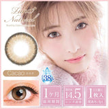Luna Natural Monthly Cacao - 小さい兎USAGICONTACTカラコン通販 | 日本美瞳 | Japanese Color Contact Lenses Shop