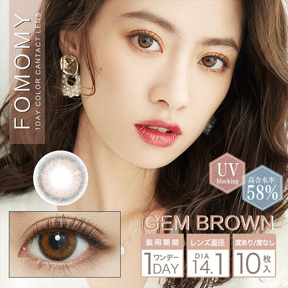 Fomomy 1 Day GemBrown - 小さい兎USAGICONTACTカラコン通販 | 日本美瞳 | Japanese Color Contact Lenses Shop