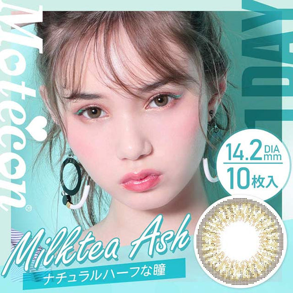 Motecon 1 Day Milktea Ash - 小さい兎USAGICONTACTカラコン通販 | 日本美瞳 | Japanese Color Contact Lenses Shop