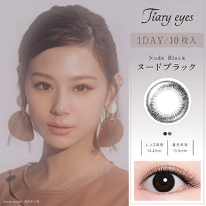 Tiary Eyes 1 Day NudeBlack - 小さい兎USAGICONTACTカラコン通販 | 日本美瞳 | Japanese Color Contact Lenses Shop