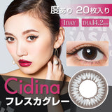 Cidina 1 Day FrescaGray - 小さい兎USAGICONTACTカラコン通販 | 日本美瞳 | Japanese Color Contact Lenses Shop