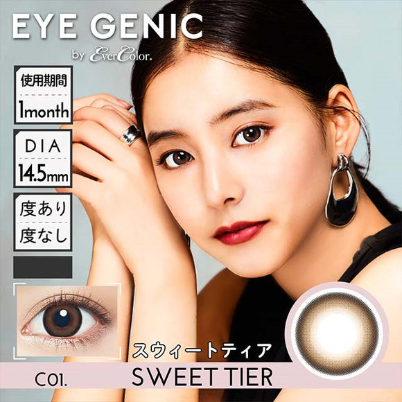 EYEGENIC Monthly C01. SweetTier - 小さい兎USAGICONTACTカラコン通販 | 日本美瞳 | Japanese Color Contact Lenses Shop