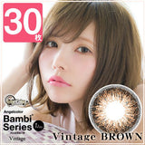 Bambi Series Vintage 1 Day Brown - 小さい兎USAGICONTACTカラコン通販 | 日本美瞳 | Japanese Color Contact Lenses Shop
