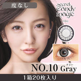 Secret CandyMagic 1 Day NO.10 Gray - 小さい兎USAGICONTACTカラコン通販 | 日本美瞳 | Japanese Color Contact Lenses Shop