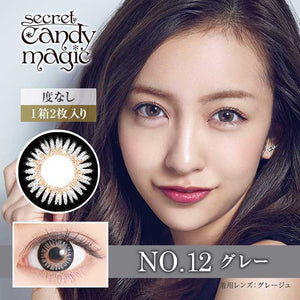 Secret CandyMagic Monthly NO.12 Gary - 小さい兎USAGICONTACTカラコン通販 | 日本美瞳 | Japanese Color Contact Lenses Shop