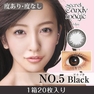 Secret CandyMagic 1 Day NO.5 Black - 小さい兎USAGICONTACTカラコン通販 | 日本美瞳 | Japanese Color Contact Lenses Shop