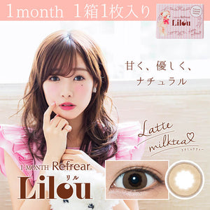 Lilou by Refrear Monthly LatteMilktea - 小さい兎USAGICONTACTカラコン通販 | 日本美瞳 | Japanese Color Contact Lenses Shop