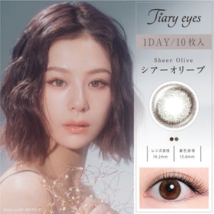 Tiary Eyes 1 Day SheerOive - 小さい兎USAGICONTACTカラコン通販 | 日本美瞳 | Japanese Color Contact Lenses Shop