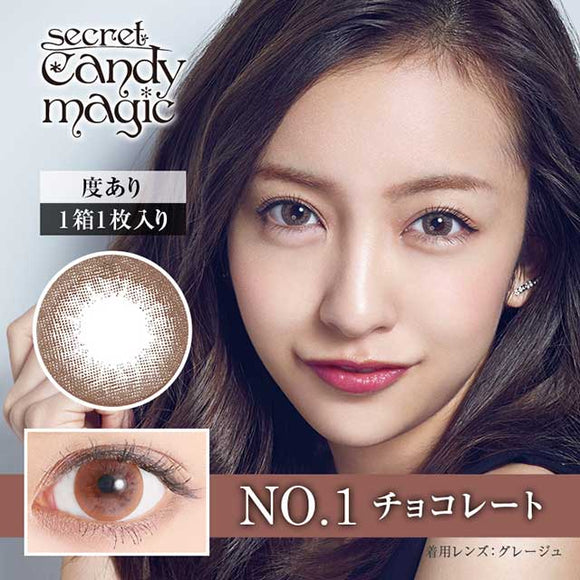 Secret CandyMagic Monthly NO.1 Chocalate - 小さい兎USAGICONTACTカラコン通販 | 日本美瞳 | Japanese Color Contact Lenses Shop