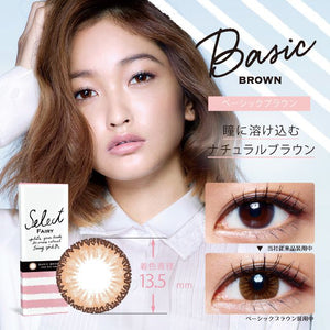 SelectFairy 1 Day BasicBrown - 小さい兎USAGICONTACTカラコン通販 | 日本美瞳 | Japanese Color Contact Lenses Shop