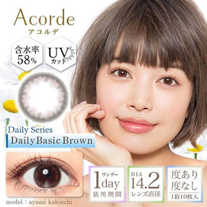 Acorde 1 Day NightBlue - 小さい兎USAGICONTACTカラコン通販 | 日本美瞳 | Japanese Color Contact Lenses Shop