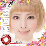 Etia 1 Day Garnet ガーネット - 小さい兎USAGICONTACTカラコン通販 | 日本美瞳 | Japanese Color Contact Lenses Shop