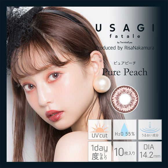 Usagi by Fatale 1 Day PurePeach - 小さい兎USAGICONTACTカラコン通販 | 日本美瞳 | Japanese Color Contact Lenses Shop