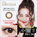 Angelcolor FAVES Series 1 Day ShakeBrown - 小さい兎USAGICONTACTカラコン通販 | 日本美瞳 | Japanese Color Contact Lenses Shop