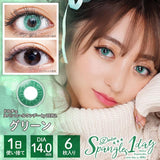 DOLCE Spangles 1 Day by ZERU Green - 小さい兎USAGICONTACTカラコン通販 | 日本美瞳 | Japanese Color Contact Lenses Shop