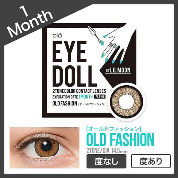 Eye Doll by LilMoon Monthly OldFashion - 小さい兎USAGICONTACTカラコン通販 | 日本美瞳 | Japanese Color Contact Lenses Shop