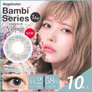 Bambi Series Vintage 1 Day Gray - 小さい兎USAGICONTACTカラコン通販 | 日本美瞳 | Japanese Color Contact Lenses Shop