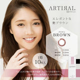 Artiral 1 Day Brown - 小さい兎USAGICONTACTカラコン通販 | 日本美瞳 | Japanese Color Contact Lenses Shop