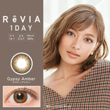 ReVIA 1 Day Gypsy Amber - 小さい兎USAGICONTACTカラコン通販 | 日本美瞳 | Japanese Color Contact Lenses Shop