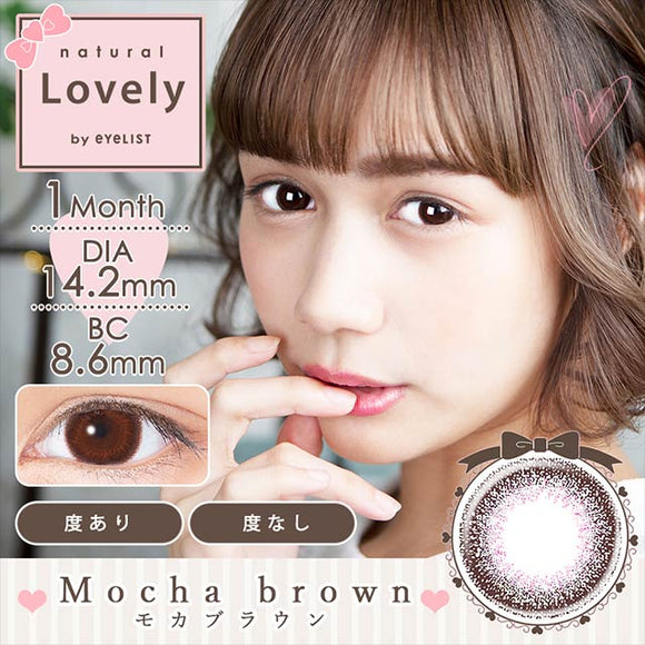 Natural Lovely by Eyelist MochaBrown - 小さい兎USAGICONTACTカラコン通販 | 日本美瞳 | Japanese Color Contact Lenses Shop